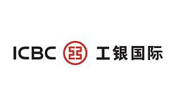 ICBC工银国际证券