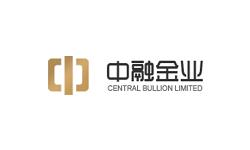 CENTRAL BULLION 中融金业