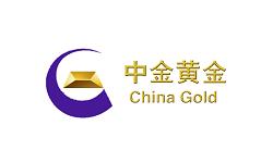 ZHONGJIN GOLD 中金黄金