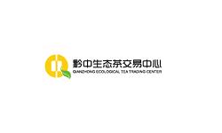 黔中生态茶交易中心