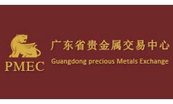 广东省贵金属交易中心