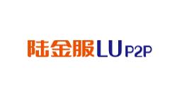 陆金服网贷p2p
