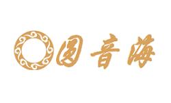 浙江圆音海收藏艺术品交易中心